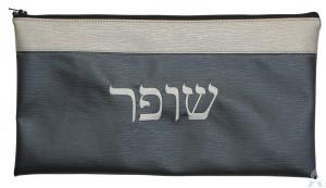 Shofar Bag Faux Leather Navy/Silver