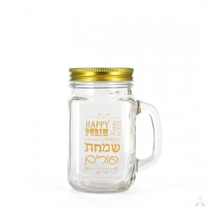 Purim Mason Jar Gold