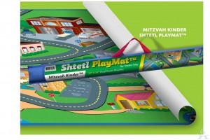 Mitzvah Kinder Shtetl Mat