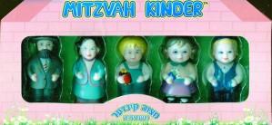 Mitzvah Kinder Family Set
