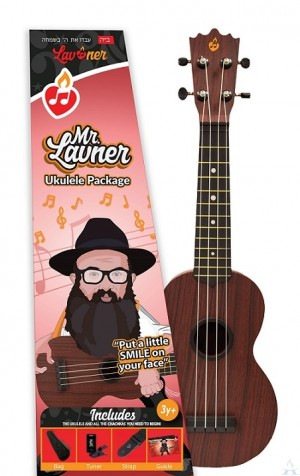Mr. Lavner Ukulele Package
