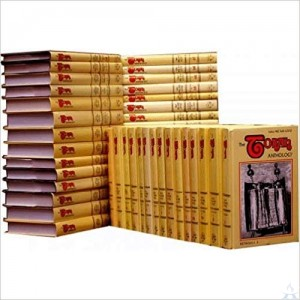 Torah Anthology, 45 Volume Set (Hardcover)