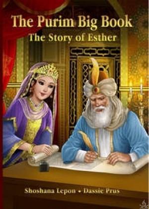 The Purim Big Book