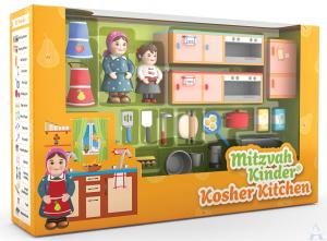 Mitzvah Kinder Kosher Kitchen
