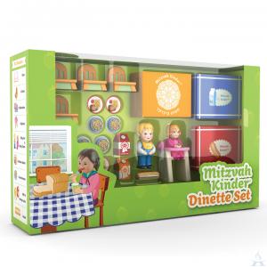 Mitzvah Kinder Dinette Set
