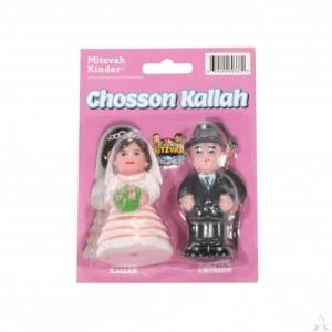 Mitzvah Kinder Choson and Kallah
