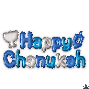 Chanukah 3D Wall Sticker