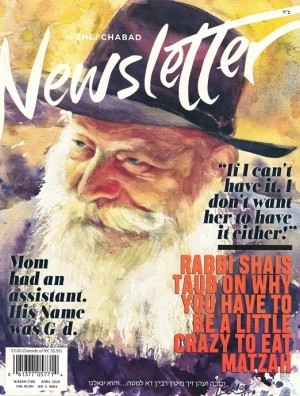 N'shei Chabad Newsletter