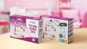Alef Beis Mobile - Pink