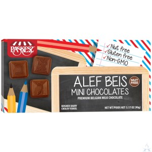 Alef Bais Mini Chocolates