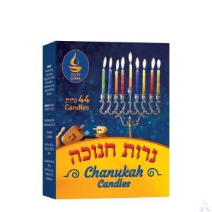 Chanukah Candles L'hava