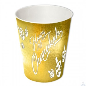 Chanukah Paper Cups - Gold