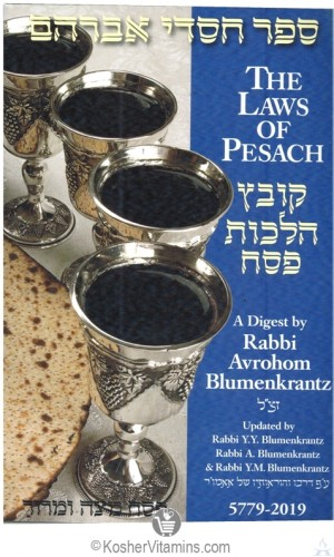 The Laws of Pesach - A Digest