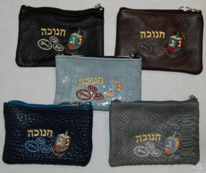 Chanukah Gelt Bag Leather - Cl