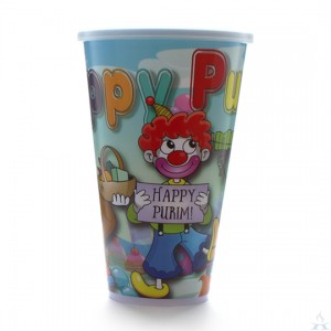Purim Scene Cup with Lid