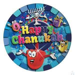 Chanukah Paper Plate (9 Inch)