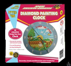 Diamond Painting Clock Modeh Ani