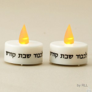 Shabbat Candles LED Battery