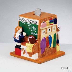 Ceramic Tzedakah Box - Kids In School
