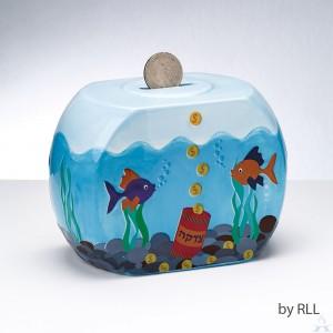 Tzedakah Box Goldfish Bowl