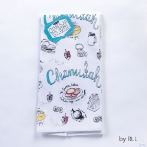 Chanukah Musings Tea Towel