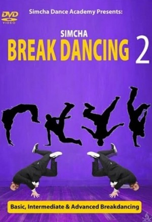 Simcha Break Dancing Volume 2 DVD