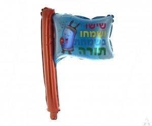 Inflatable Torah Flag