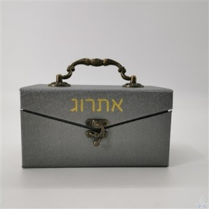 Esrog Box- Grey