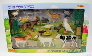 Kosher Animal Set