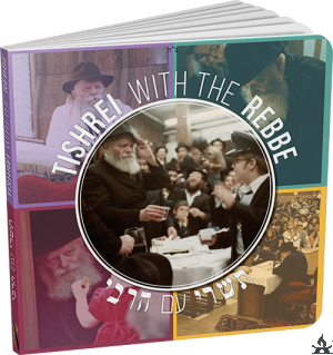 Tishrei With The Rebbe Board Book