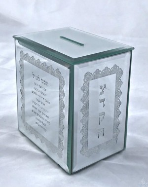 Tzedakah Box Crystal Rectangle
