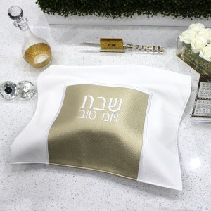 Challah Cover Square White/Gold
