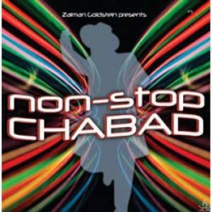 zalman-goldstein_non-stop-chabad.jpg