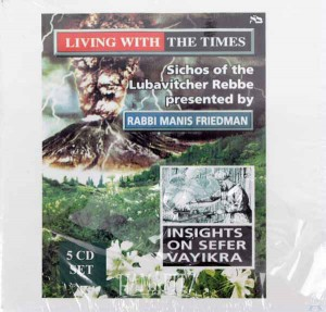 Living With The Times - Vayikra, 6 CD Set