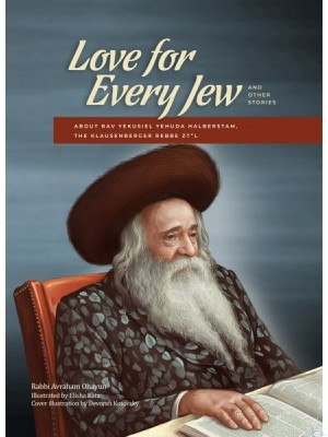 Love for Every Jew