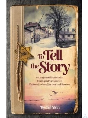 To Tell the Story