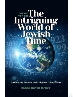 The Intriguing World of Jewish Time