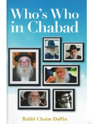 Who's Who in Chabad Vol. 2