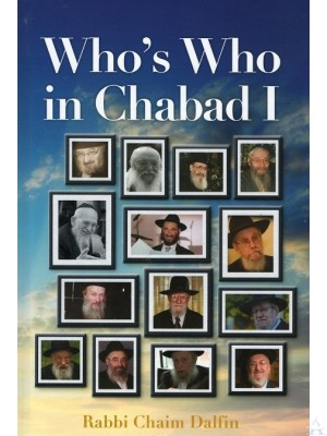 Who's Who in Chabad Vol. 1