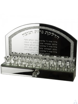 Mirrored Menorah with Drawer