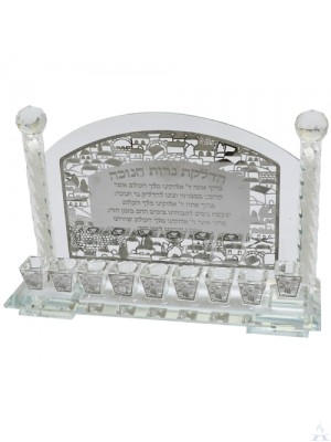 Menorah Crystal with Bracha