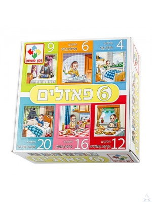Box of 6 Puzzles