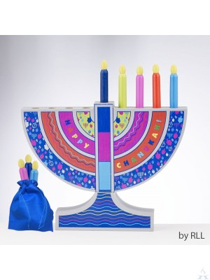 My Play Wood Menorah Removable Candles