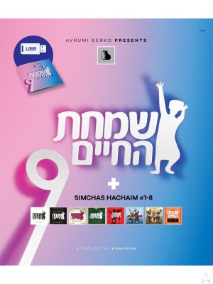 Simchas Hacahyim Collection 1-9 USB