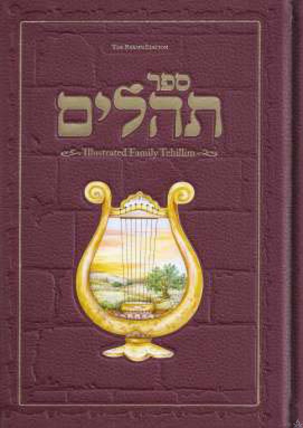 Illustrated Family Tehillim - Red (Hardcover)