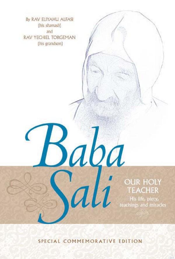 Baba-Sali-cover.JPG