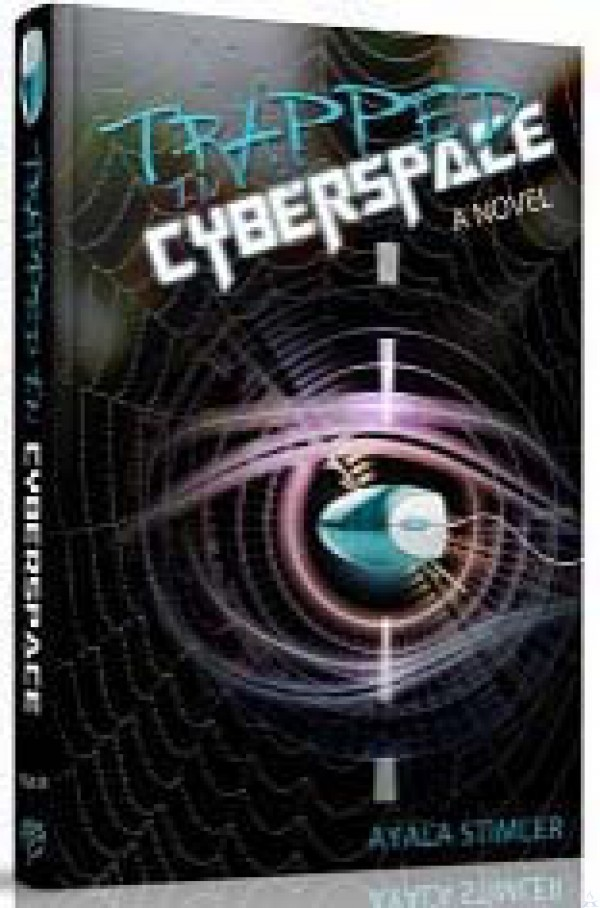 trappedincyberspace low res.JPG